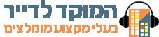 logo-moked-new